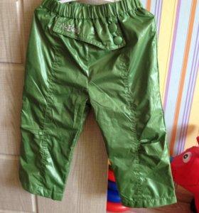 Болоневые штаны новые