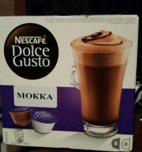 Капсульное кофе Мокка