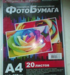 Фотобумага 19 листов