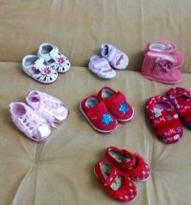 Обувь для малышки пакетом