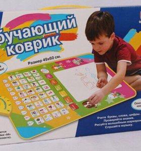 Обучающий интерактивный коврик
