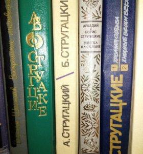 Книги Стругацкие