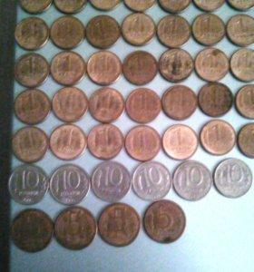 Деньги 1992-1993 года