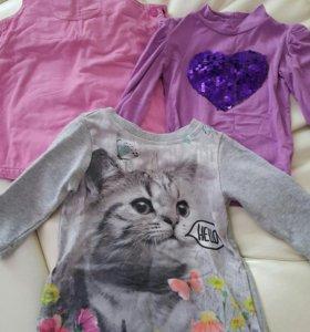 Одежда для девочки пакетом!