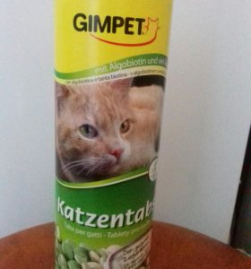 ВитаминноеЛакомство д кошек