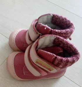 Детские ботинки фирма котофей