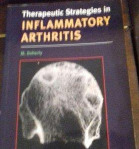 медицинская литература на английском