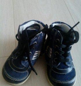 Детские демисезонные ботинки на мальчика