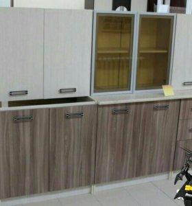 Кухонный гарнитур 2.0м в наличии