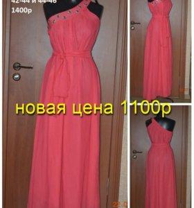 Платья на одно плечо в пол р 42 44 46