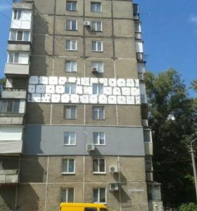 Утепление фасадов квартир, лоджий
