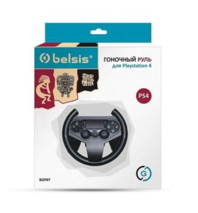 Руль для PS4, Belsis