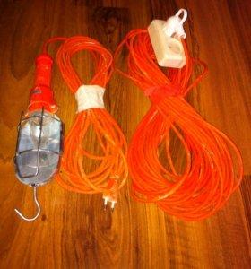 Удлинитель-шнур и перенос освещения