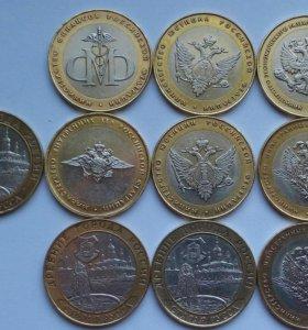 Биметал.монеты
