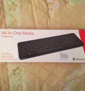 Клавиатура all-in-one media без торга