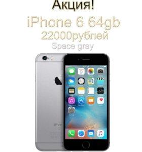 Продам новые Apple iPhone 6/6+/6S/6S+