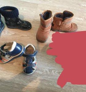 Обувь пакетом (15-15,5 см по стельке)