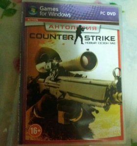 COUNTER STRIKE новый сезон 2