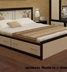 Кровать двухспальная МАЛЬТА с ящиками!