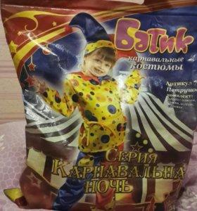 """Карнавальный костюм """"Петрушка"""""""