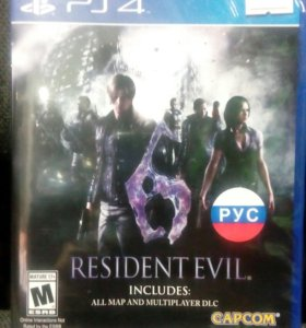 Resident Evil 6 на PS4