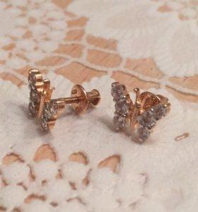 Сережки-гвоздики золотые