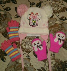 Шапка,рукавицы,перчатки,косынка
