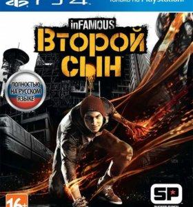 InFamous Second Son (Второй Сын) PS4