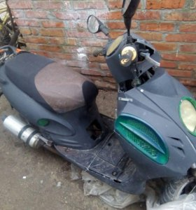 Продам скутер