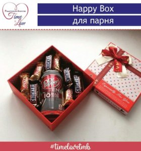 Сладкий подарок для парня/happy box