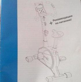 Кардио тренажер с диагностикой жира :)