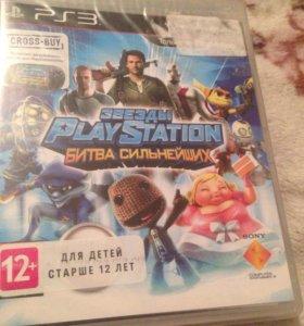 Звезды PlayStation. Битва сильнейших (PS3)