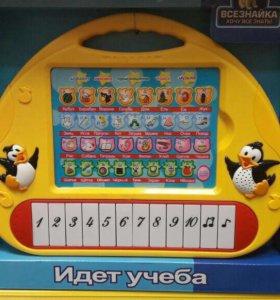 Пианино музыкальное (Идёт учеба)
