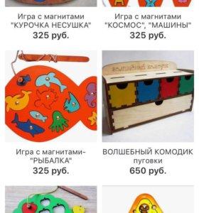 Пазлы, головоломки, мозайки, Монтессори и др.