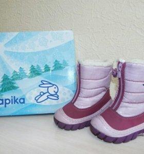 Сапоги зимние, р. 21-22 + теплые носочки