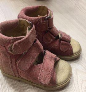 Детские ортопедические сандали р-р 20