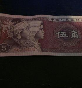 5 цзяо 1980 год Китай