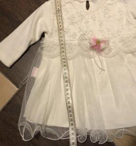 Платья на принцессу