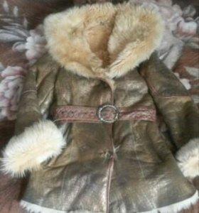 Куртка и Дубленка