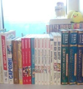 Книги и комиксы