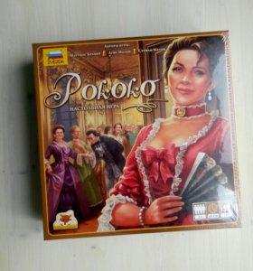 """Настольная игра """"Рококо"""" новая."""
