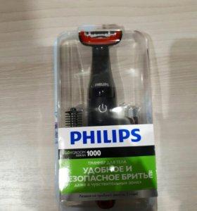 Триммер от philips