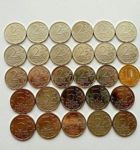 Набор монет Бородино 28 шт.