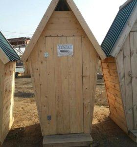 Туалет деревяный