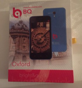 BQ oxford