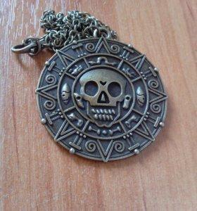 Медальон из фильма Пираты Карибского моря