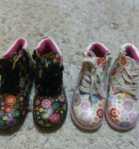 Ботинки на девочку. новые