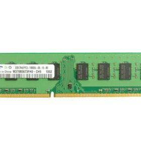DDR3 2 Gb 1333