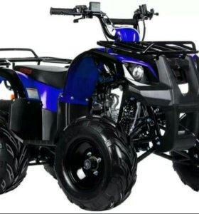 Новый детский квадроцикл 125