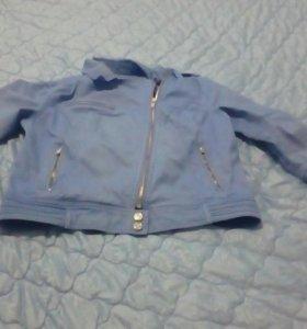 Курточку